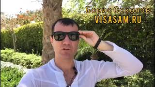 Правила въезда на Кипр в 2021 году для россиян виза ПЦР тест Cyprus Flight Pass страховка