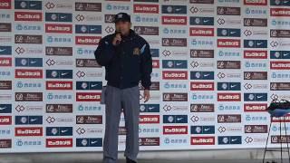 栄村審判による審判講座 山路哲生 検索動画 11