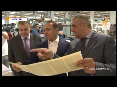 Prime Minister Of The Republic of Armenia Hovik Abrahamyan visited AM PG Group Ltd