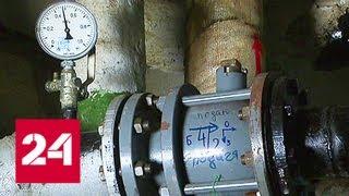 Москвичам начнут отключать горячую воду после 13 мая - Россия 24