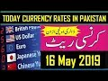 16 May 2019 Currency Rate In Pakistan   Dollar, Euro, Pound, Riyal Rates