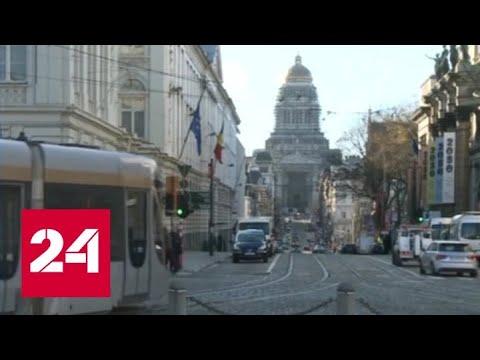 В Брюсселе обвинили Россию в распространении фейков о коронавирусе - Россия 24