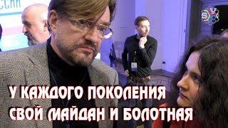 Свой Майдан и Болотная меняют жизнь и историю: Евгений Киселев