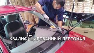 видео Замена лобового стекла в Санкт-Петербурге