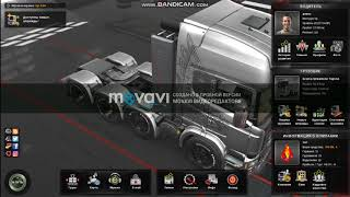 Euro Truck Simulator 2 как зарабатывать миллионы