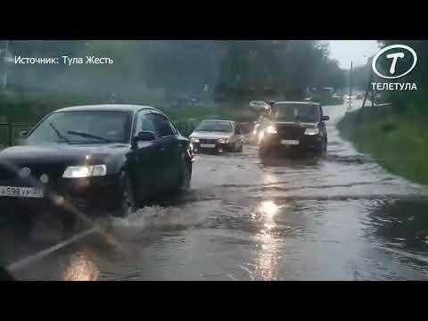В Киреевском районе затопило автодорогу
