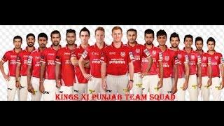 ipl 2017    kings xi punjab full team squad ipl 2017 2018 kxip team