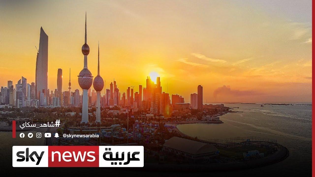 -النقصة-.. تقليد كويتي في مواسم رمضان والأعياد  - نشر قبل 2 ساعة