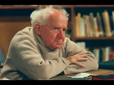 Ben-Gurion, Epilogue - The story behind the making of the documentary film