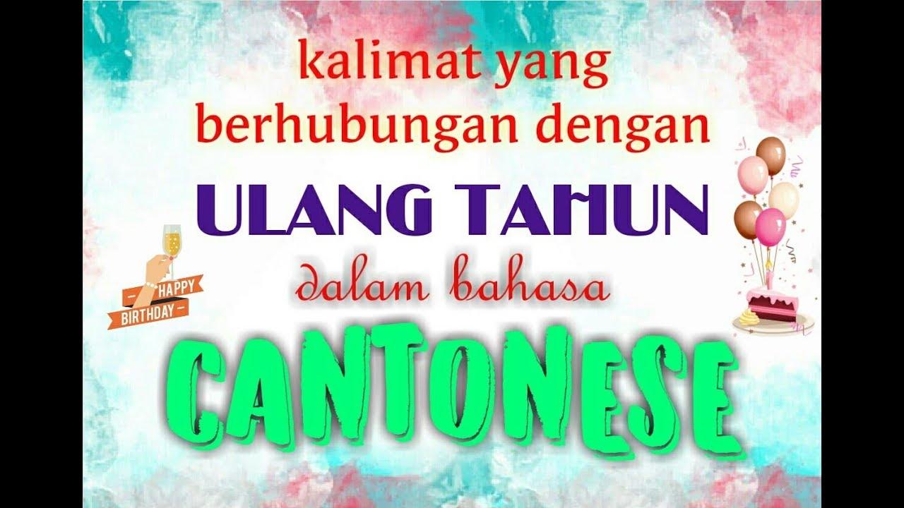 VIDEO 12 REQUEST 1 ULANG TAHUN DALAM BAHASA KANTONIS