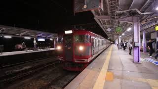 しなの鉄道 北しなの線 北長野駅の115系 Shinano Railway Kita-Shinano Line Kia-Nagano Station (2018.4)