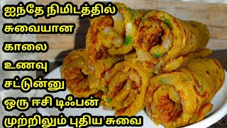 Tamil Cooking/Samaya1
