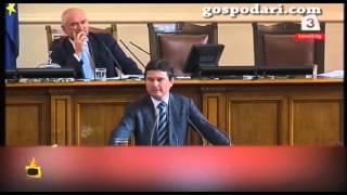 Авторски моноспектакъл пантомима на парламентарната сцена