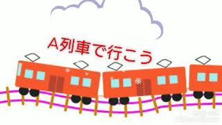 α波で脳の休憩♥️「A列車で行こう(jazz・ピアノ)