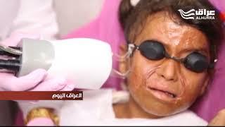 الداخلية تشكيل لجنة للتحقيق وفاة الدكتورة رفيف الياسري وتدعو المواطنين إلى عدم تصديق الإشاعات
