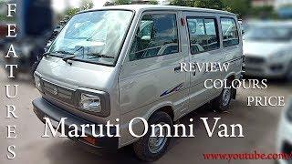 Maruti Omni Van-Detailed Review