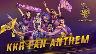 Laphao: KKR Fan Anthem feat. Shah Rukh Khan | IPL 2020