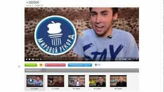 Как смотреть легальное видео в социальных сетях