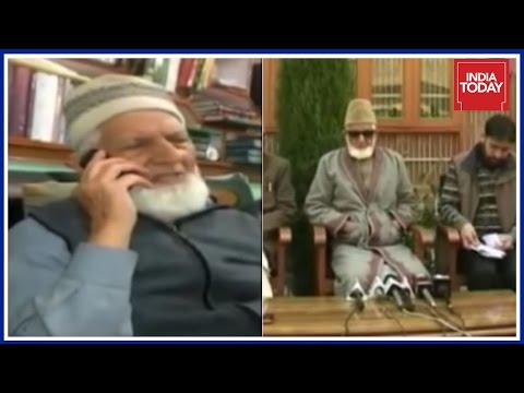 Syed Ali Shah Geelani Incites Unrest At Terrorist's Funeral In Kashmir