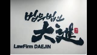 용인 안양 안산 수원 이혼전문변호사 전화 카톡 무료상담…