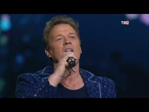 Сергей Любавин - Влади | Марка №1 в Кремле, 2020