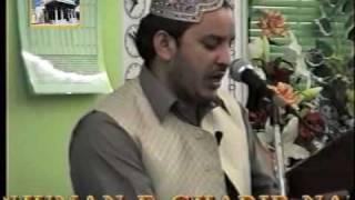 Shabaz Qamar Fareedi - Mere Aqa Ao ke Muddat Hui Hai PART 1