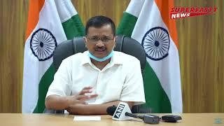 CM Arvind Kejriwal briefs media on an Important Issue | LIVE