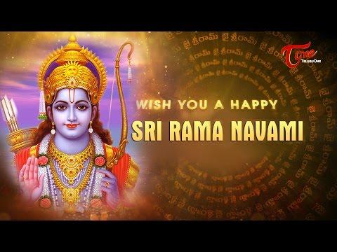 Sri Rama Navami 2016 Greetings | Happy Sree Rama Navami