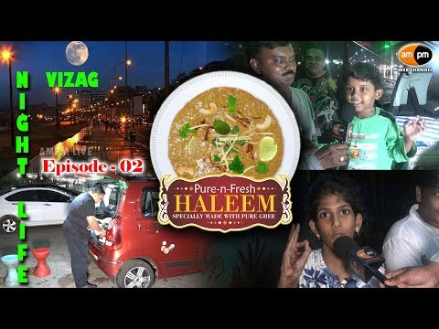 "Vizag ""NightLife"" 
