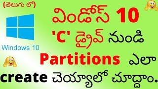 Het Maken van windows-10 Partities van de C-Schijf in het Telugu
