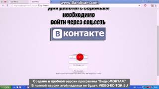 Накрутка голосов вконтакте(Вот сайт: vkgolosabesplatno5.esy.es., 2014-11-07T16:16:57.000Z)