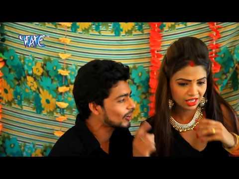 साड़ी खोलS ऐ पतरको - Rakha Jogake Naihar Me - Upendra Lal Yadav - Bhojpuri Hit Songs 2017