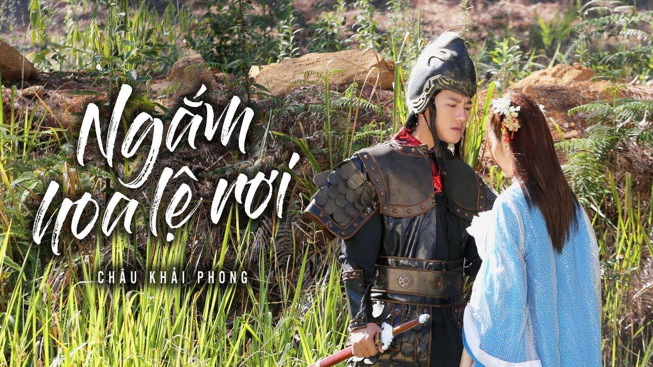 Ngắm Hoa Lệ Rơi - Châu Khải Phong | Official Music Video