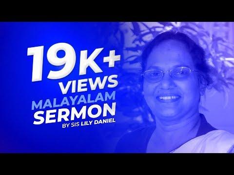 Malayalam sermon by Sis Lily Daniel