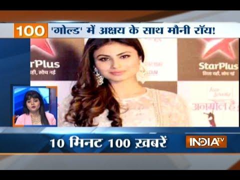 News 100 | 23rd June, 2017 - India TV