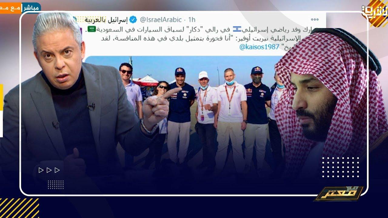 وفد إسرائيلي يصل السعوديه .. وإعلام الإحتـ ,,ـلال يحتفل بهذا الإنجاز التاريخى !!
