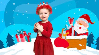 Santa Claus is coming to Sasha. Sasha Kids Channel meet Santa with surprise