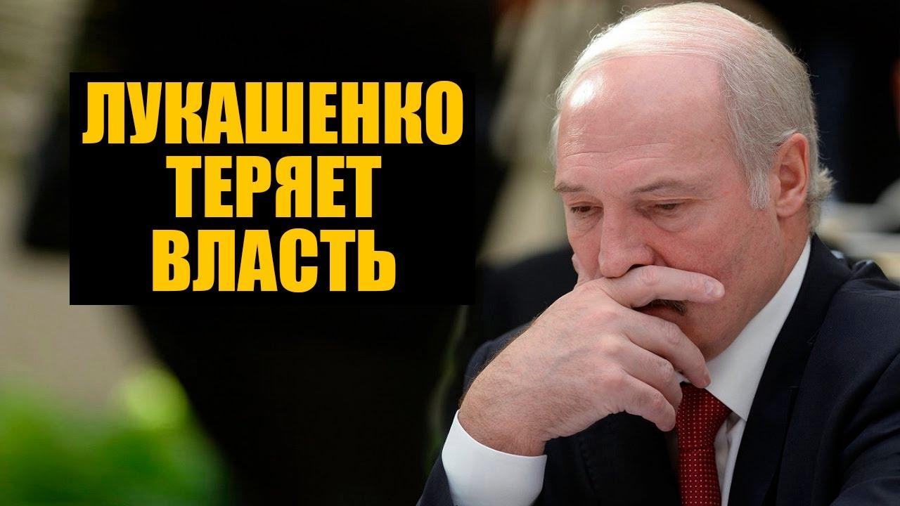 Лукашенко не смог собрать массовку на митинг