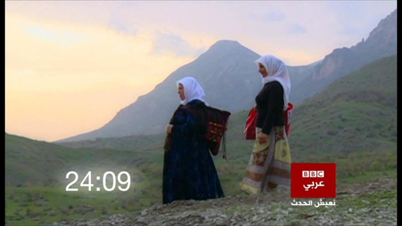 Download BBC Arabic New Countdown 2016