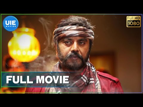 Sandamarutham Tamil Full Movie