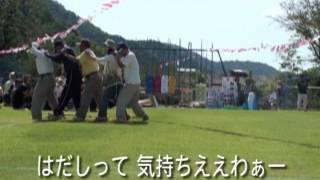 芝の上ではだし運動会(矢野小学校)