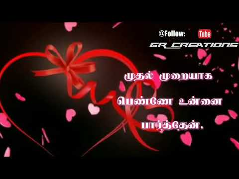 Tamil WhatsApp status lyrics || mudhal...