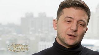 Зеленский: Кравчук говорил: