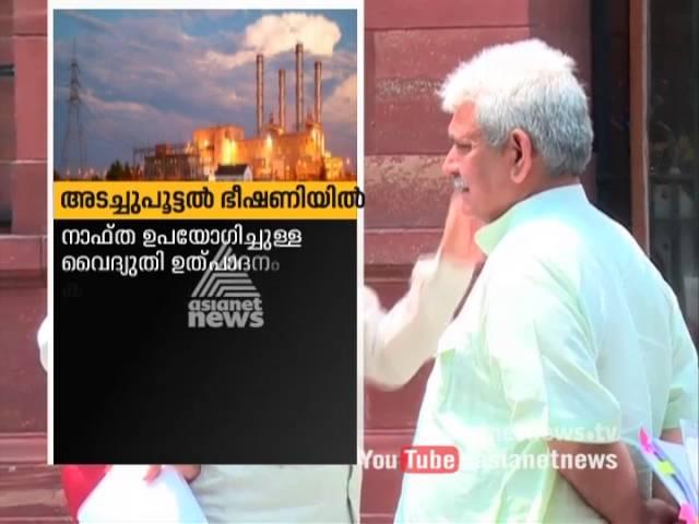Kayamkulam power plant under threat of closure