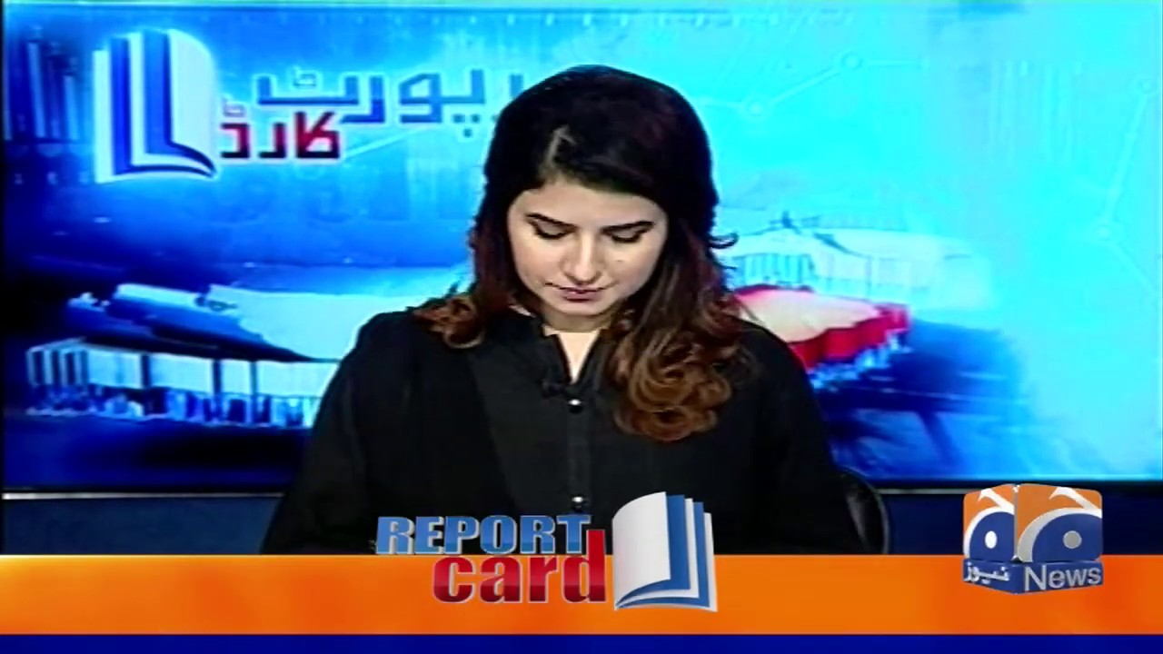 report card 9th october 2019  Report Card | 7th September 7 | Part 7
