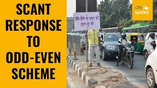 Day one of odd-even scheme falls below expectation
