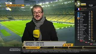Динамо - Лугано: вирішальний матч команди Михайличенка у групі Ліги Європи