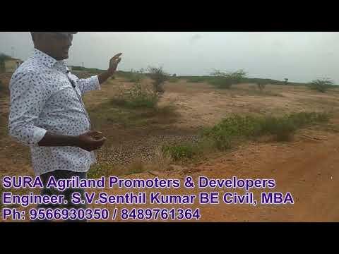 1.50 Lakhs/Acre - 80 Acres Agriculture Land @ Near Madurai, Tamil Nadu