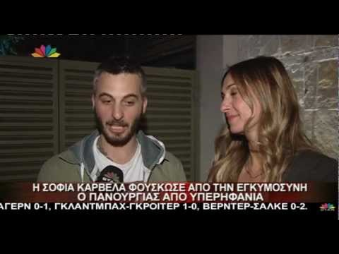 Gossip-tv.gr Ο Πανουργιάς για την εγκυμοσύνη της Σοφίας Καρβέλα