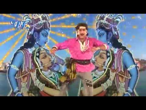 Kanahaiya Tere प्यार में -Radha Naam Anmol- Lokesh Garg - Hindi Krishna Bhajan 2015